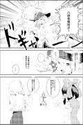 TDN 魔理沙とキノコ