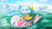 鯉しちゃん