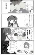 冬優子は強化系