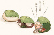おもちの代理御蔵ちゃん(柏餅)