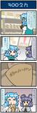 がんばれ小傘さん 3782
