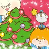 クリスマスツリーの日でした