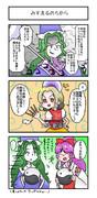 【東方】陰陽玉が欲しい魅魔様