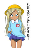 パンモロ園児服ライラさん