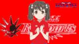 知床鈴×コカ・コーラレッドスパークス
