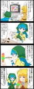 【四コマ】食品サンプルしか作れないけーき様の四コマ