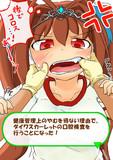 ダイワスカーレットちゃんに八重歯を見せてもらう!