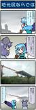 がんばれ小傘さん 3785