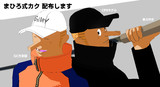 【MMDワンピ】まひろ式カク