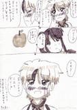 せつなを救い隊 ~姉妹の絆と林檎の力…?