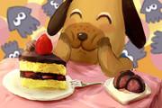 「イカスミまんじゅう」と「イカスミショートケーキ」があったら・・・