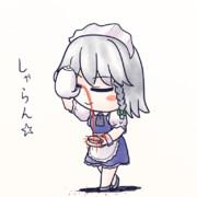 紅茶咲夜さん