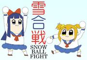 ポプ子とピピ美の雪合戦