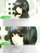 夕里子:シャワーイベント