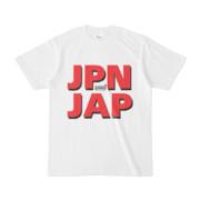 Tシャツ | 文字研究所 | JPN JAP