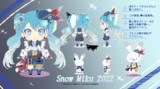 雪ミク2022