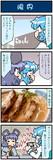 がんばれ小傘さん 3790