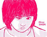 志田未来さん(『女王の教室』2005)
