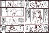 レポ漫画 『彼女出来ました!』