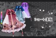 【MMD衣装配布】ショート漢服