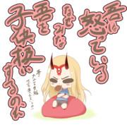 ぷんすこばらきんちゃん