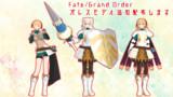 【Fate/MMD】ガレスモデル二臨三臨追加配布