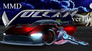 MMDモデル配布 Astonmartin Vulcan