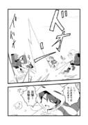 しれーかん電改 2-14