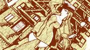 アーティスティック玲霞さん4【Fate/MMD】
