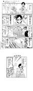 ●トロピカル~ジュ!プリキュア 第12話「ローラの秘密」