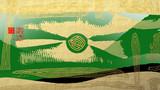 「あさ」※線画・金色・背景緑色・おむ09286