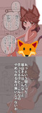 猫山さん8