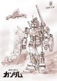 地球連邦陸軍陸戦型MS「サンファングジム」