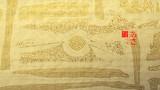 「あさ」※線画・金色・背景金色・おむ09288