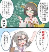 霧島先生の艦隊戦講座