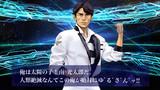 【FGO】英雄召喚2【ライダー】