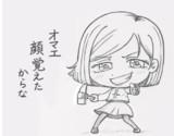 呪術回戦 「釘崎野薔薇 ミニキャラ」ラフ
