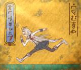 【壁画】オグリキャップ