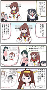 ちび淀ちゃん43 ちび淀ちゃん大和さんの子供時代が きになる!