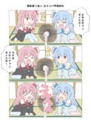扇風機で遊ぶ、幼き日の琴葉姉妹