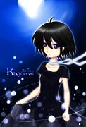 Kagome / エモ / Sorrows