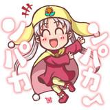 【ワンドロ】 ン・パカ、ン・パカ♪