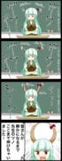 【四コマ】絶対に怒らせてはいけない慧音先生の四コマ
