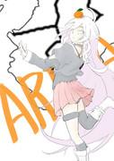 """ARI""""D""""A(描きかけ)"""