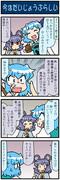 がんばれ小傘さん 3798