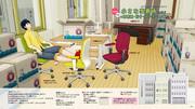【MMD用建物】小さな事務所ver0.6【MMD-OMF11】