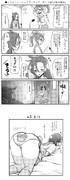 ●トロピカル~ジュ!プリキュア 第13話「お悩み解決」