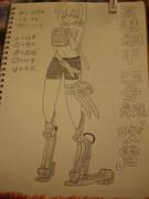 Illustration-10_Kosokutei-ko_4