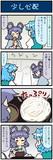 がんばれ小傘さん 3800