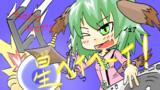 【第13回東方ニコ童祭】チャカポコ響子